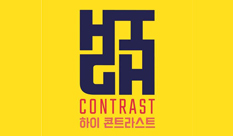 HIT's Faculty of Design represents Israel in the largest design event in Korea