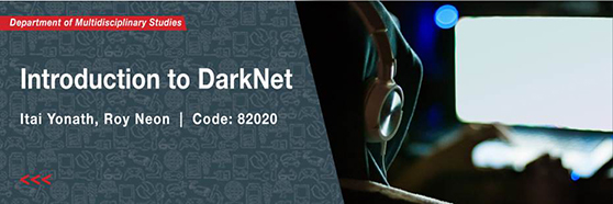 Introduction to DarkNet