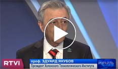 Prof. Yakubov, President of HIT, interviewed on the Russian television channel RTVI