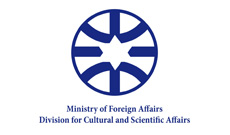 ISRAEL MINISTRY OF FORGEIN AFFAIRS DIVISION FOR CULTURAL & SCIENTIFIC AFFAIRS Logo