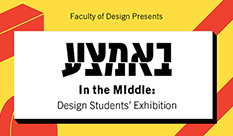 """In the Middle"" - Three exhibitions of the Faculty of Design in Tel Aviv"