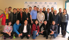 A delegation of senior entrepreneurs and investors from China visit HIT