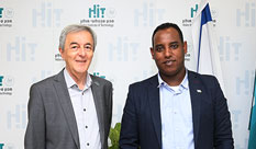 The Deputy Minister of Internal Security visited HIT