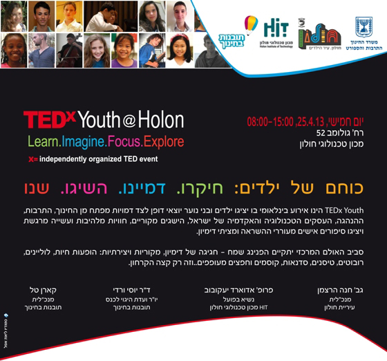 TED'x Youth & Holon