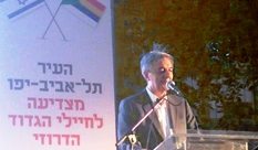 HIT's President Honored for his Support of Druze
