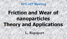 A guest lecture at KFU to Prof. Lev Rapoport
