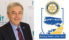 פרופ' אדוארד יעקובוב התקבל כחבר כבוד במועדון רוטרי חולון