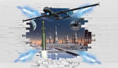 מפגש זרקור - התעשייה האווירית