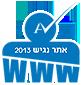 אתר HIT מוכר כנגיש ברמה A על ידי נגישות ישראל